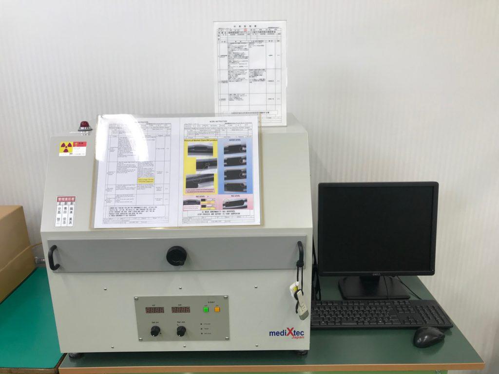 X線透過装置(MX-90 Basic)